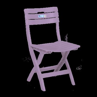 cadeiradobravel